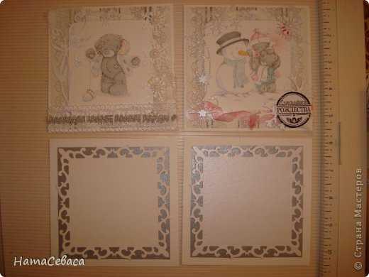 Картинки, открытка перевертыш из бумаги пошагово
